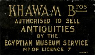 licence numéro 7 - commerce des antiquités