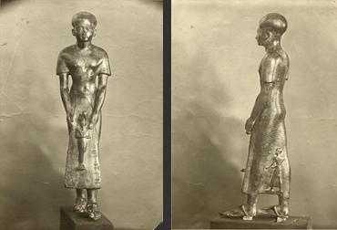 KHONSOU-MEH